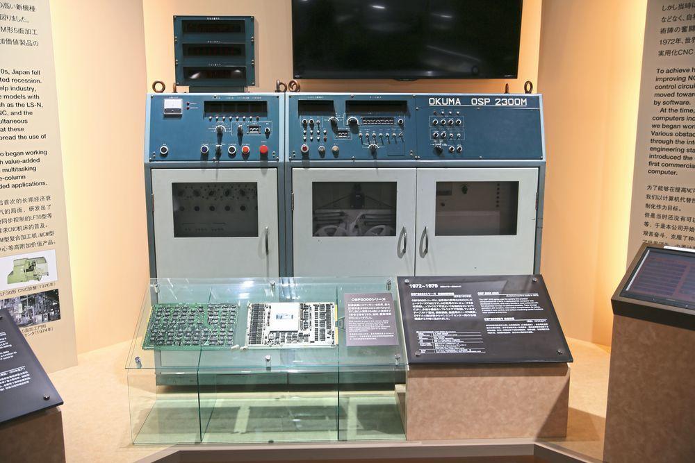 Okuma primul OSP computerizat